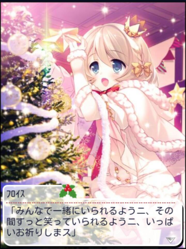 とある島のクリスマスイベント画像01.jpg