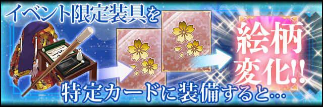遊び方2.jpg