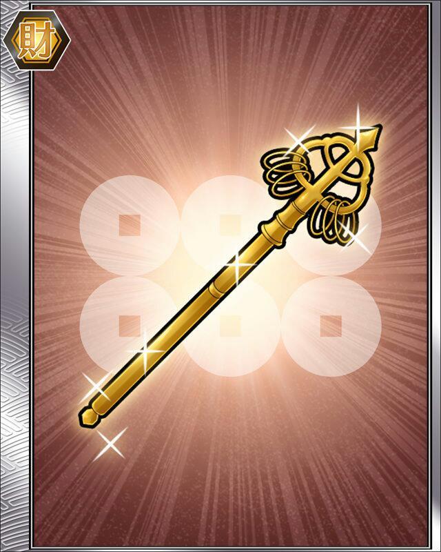 三好の錫杖.jpg