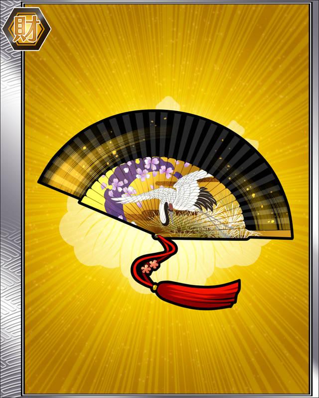 菊香の扇子.jpg