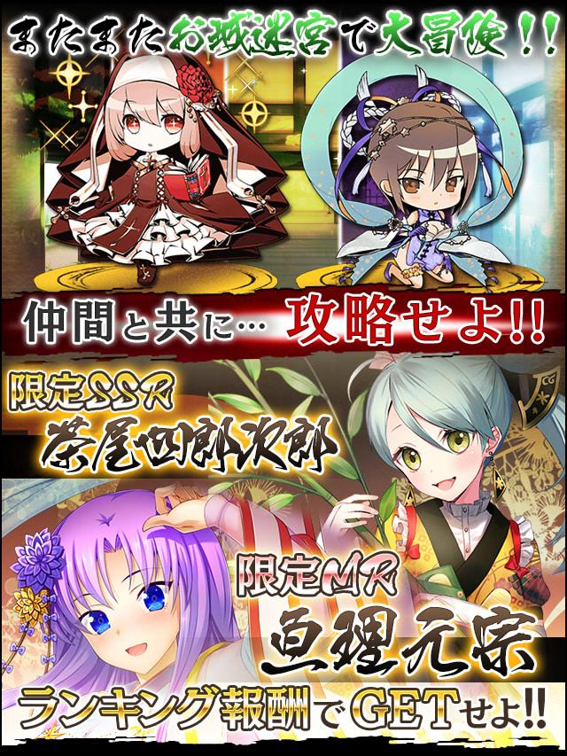咲姫の夢幻大迷宮13予告.jpg