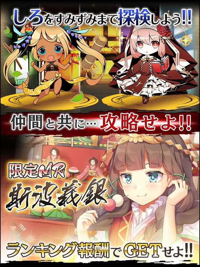 咲姫の夢幻大迷宮17予告.jpg