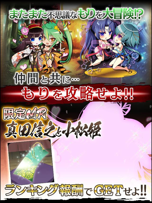 咲姫の夢幻大迷宮9予告.jpg