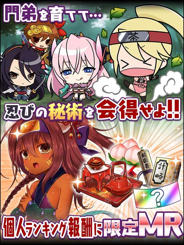 忍者ストーリー~のぶさまの忍び~予告.jpg