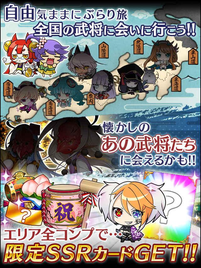 戦国ぶらり旅7予告.jpg