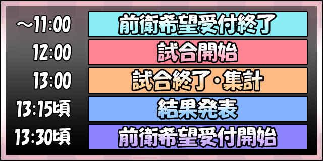復活!?武将姫大乱 前衛希望とは?.jpg