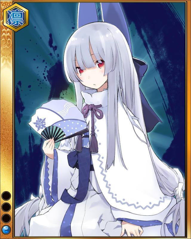冬姫.jpg