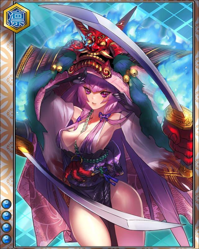 [鬼姫]今川義元hr004.jpg