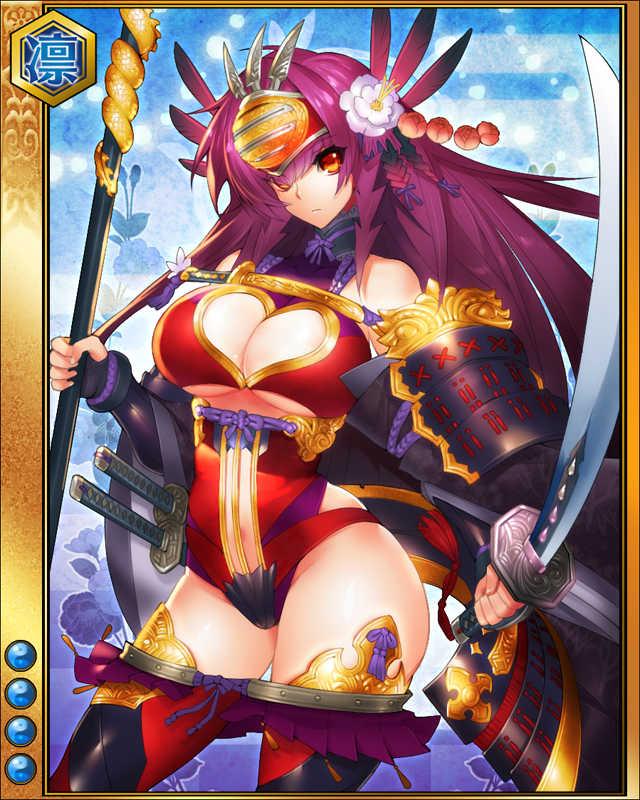 甲斐姫sr004.jpg