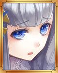 斯波義銀icon.jpg