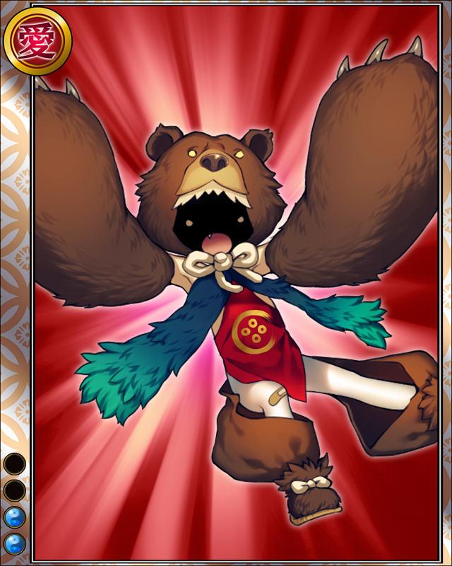 暴熊の嵐hr002.jpg