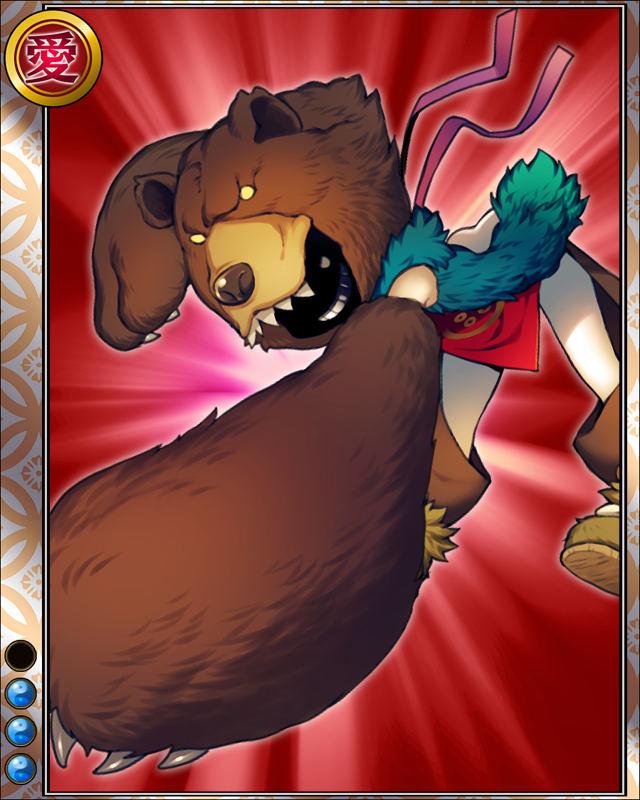 暴熊の嵐hr003.jpg