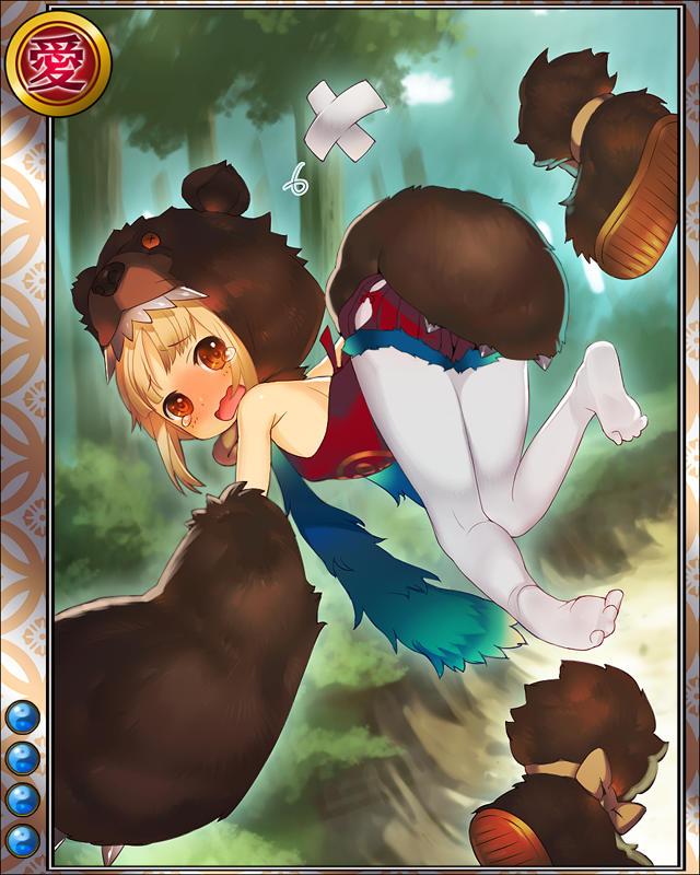 暴熊の嵐hr0041.jpg
