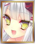 義姫.jpg