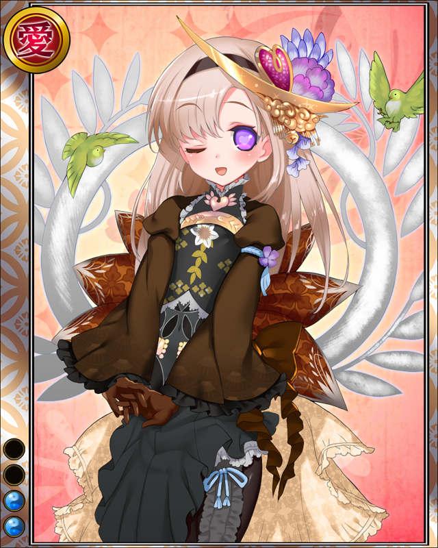 愛姫hr002.jpg