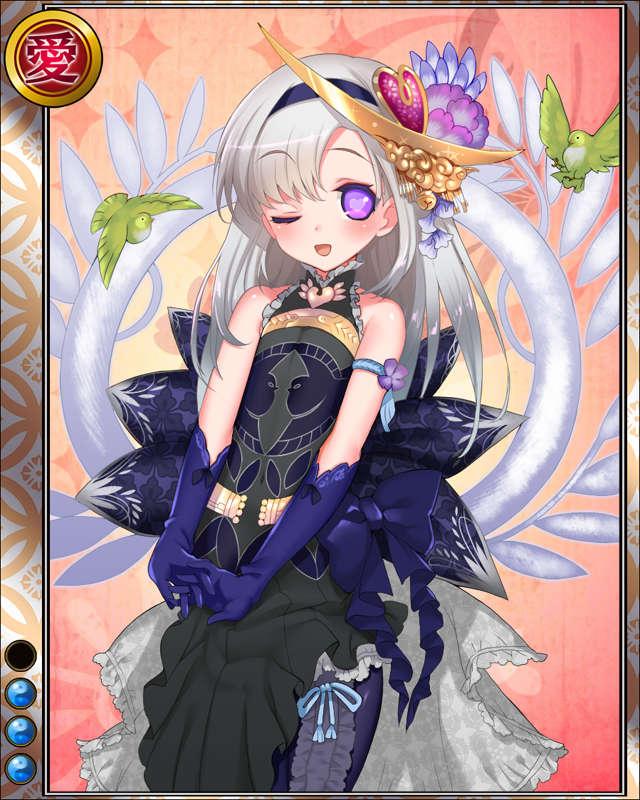愛姫hr003.jpg