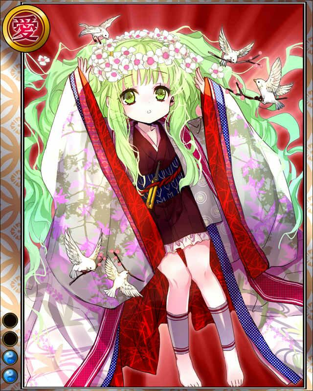 珠姫hr002.jpg