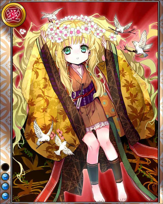 珠姫hr003.jpg