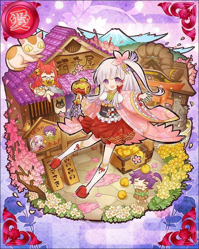 咲姫-雅-.jpg