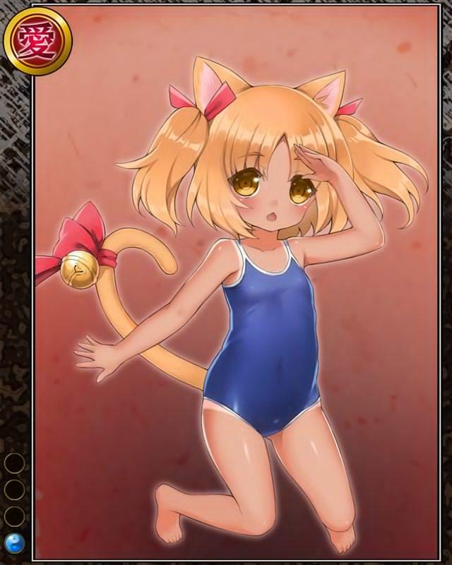 五徳猫の虎茶n001.jpg