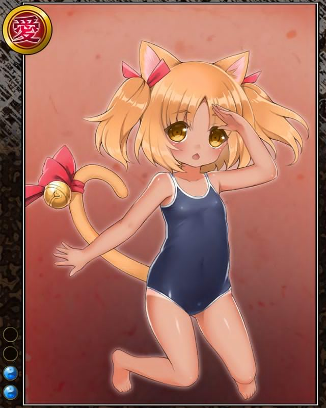 五徳猫の虎茶n002.jpg