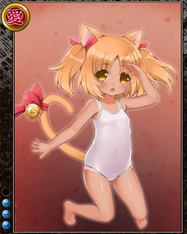 五徳猫の虎茶n003.jpg