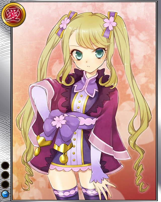 亀姫r001.jpg