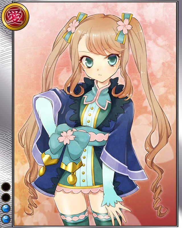 亀姫r002.jpg