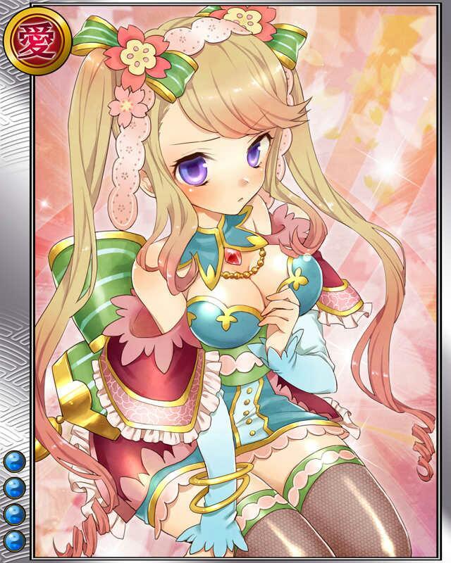 亀姫r004.jpg