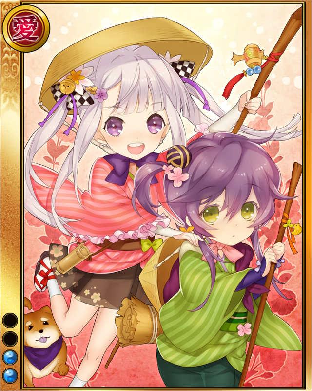 咲姫とみの吉sr002.jpg