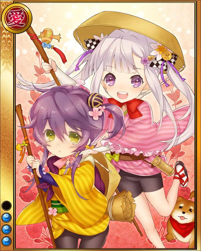 咲姫とみの吉sr003.jpg