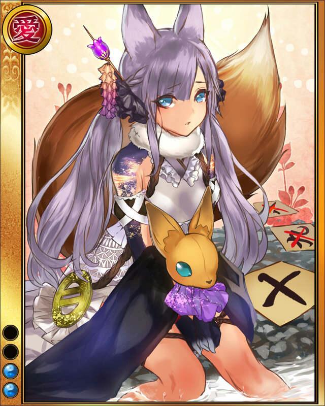 駒姫sr002.jpg