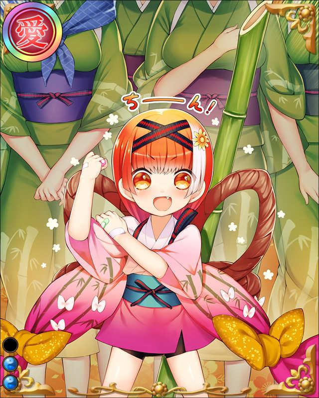 竹林院-真田姫-ssr002.jpg