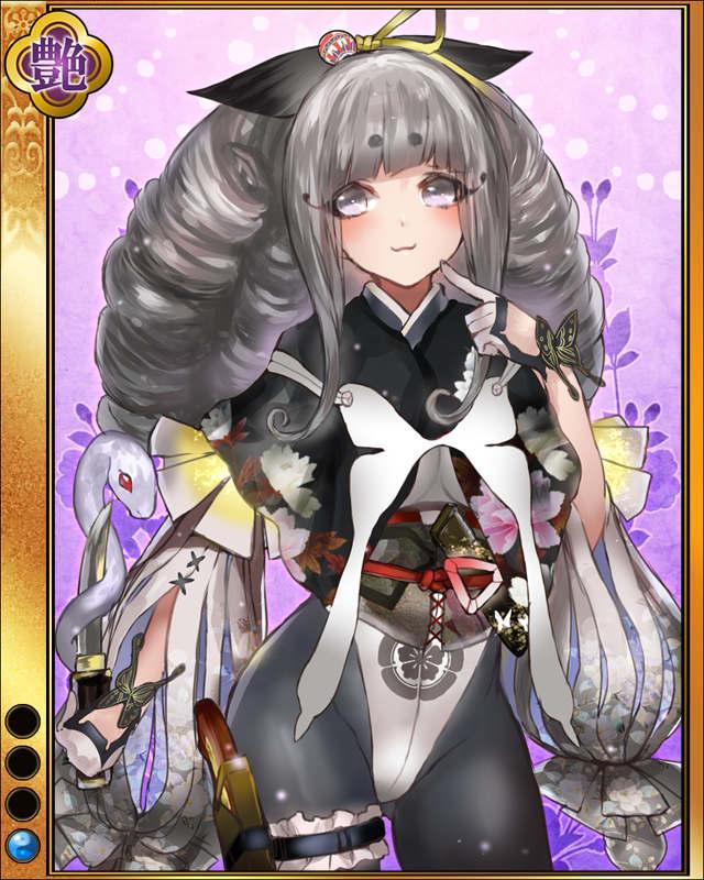 濃姫sr001.jpg