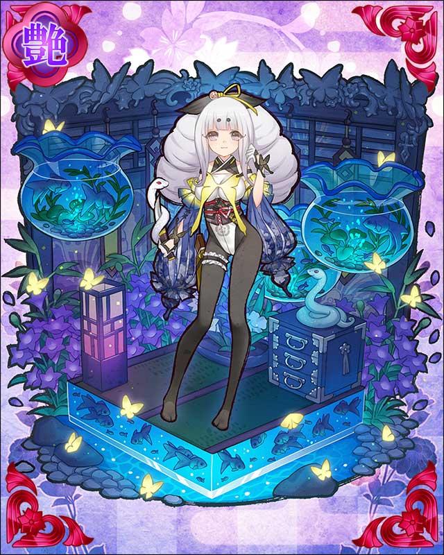 濃姫-雅-.jpg