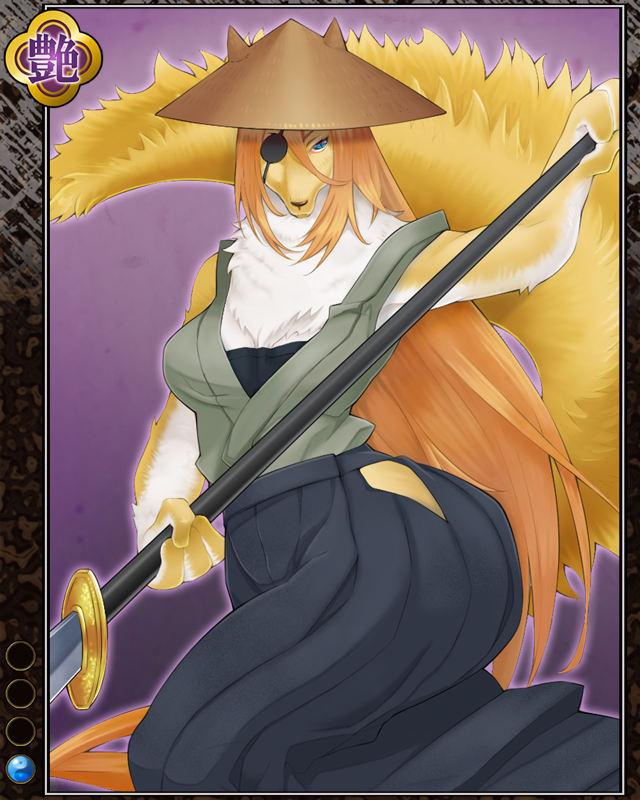 薙刀の命婦n001.jpg