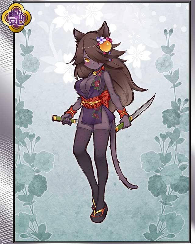 猫忍の黒子-雅-.jpg