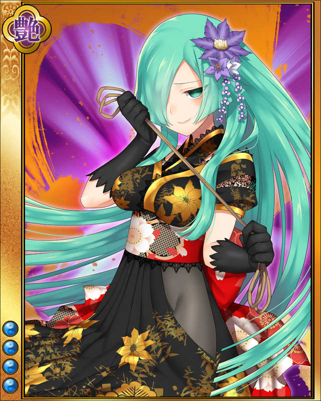 亀姫-累-sr004.jpg