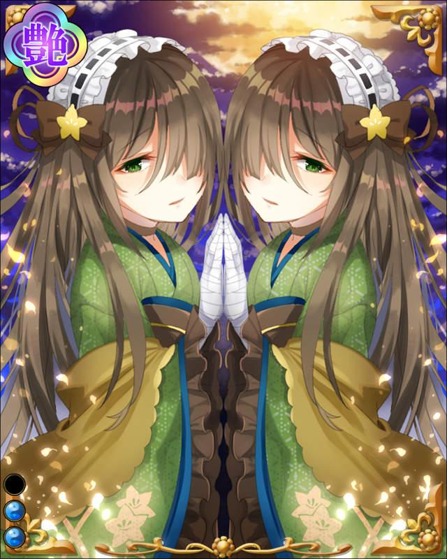 妻木煕子-双写鏡-ssr002.jpg