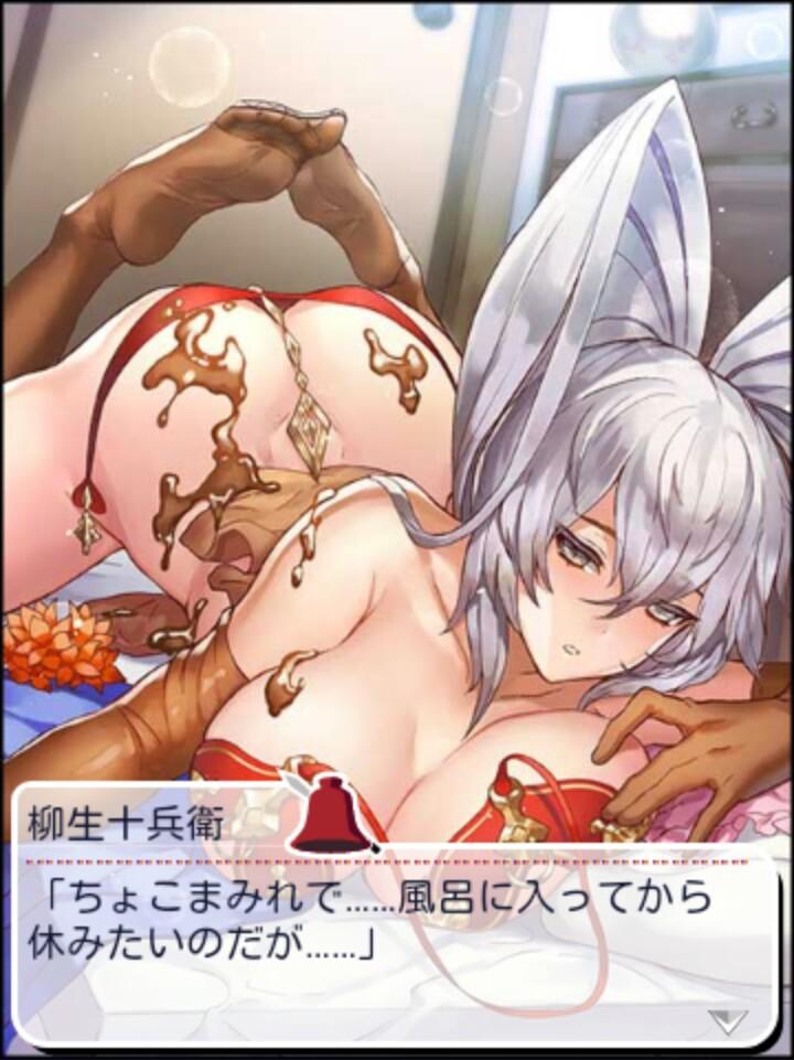稚夜子岩の決闘イベント画像01.jpg
